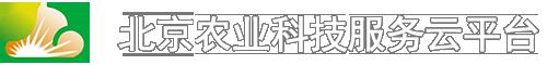 北京农业澳门金沙棋牌手机版服务云平台